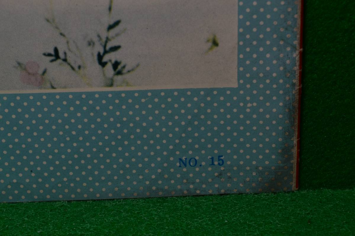 映画パンフレット 「昼下りの情事」 ビリー・ワイルダー/オードリー・ヘプバーン/1957年作品/初版/松竹セントラル_画像3