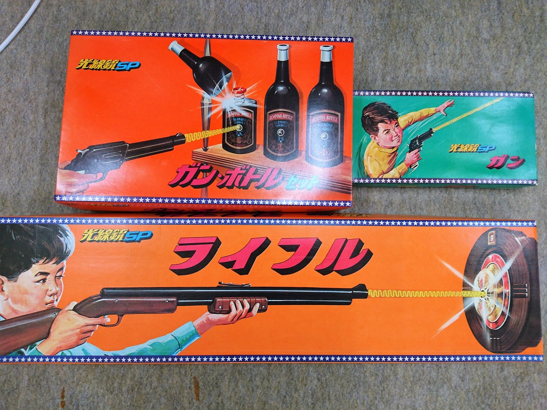 ★☆任天堂 光線銃SPガン・ボトルセット(ガン2丁 ライフル1丁)☆★
