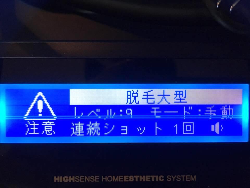 脱毛器 ケノン ver4.0 まゆげ脱毛器・ビューティケアミスト付_画像6