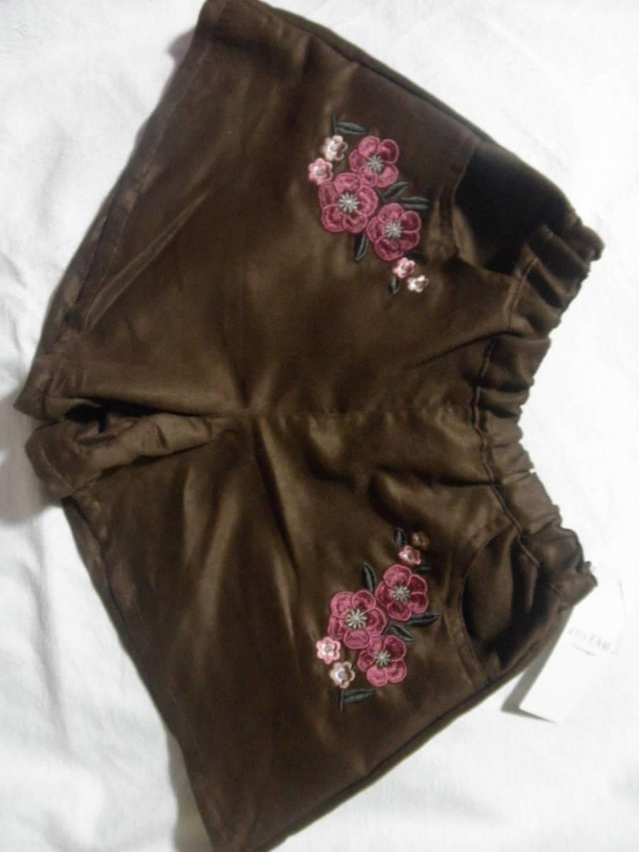 新品 ¥3229 組曲 anyFAM 120cm フェイク スウェード スカート風 ショートパンツ 子供用 女の子 ブラウン 茶色 キュロットパンツ ペア 双子_画像3