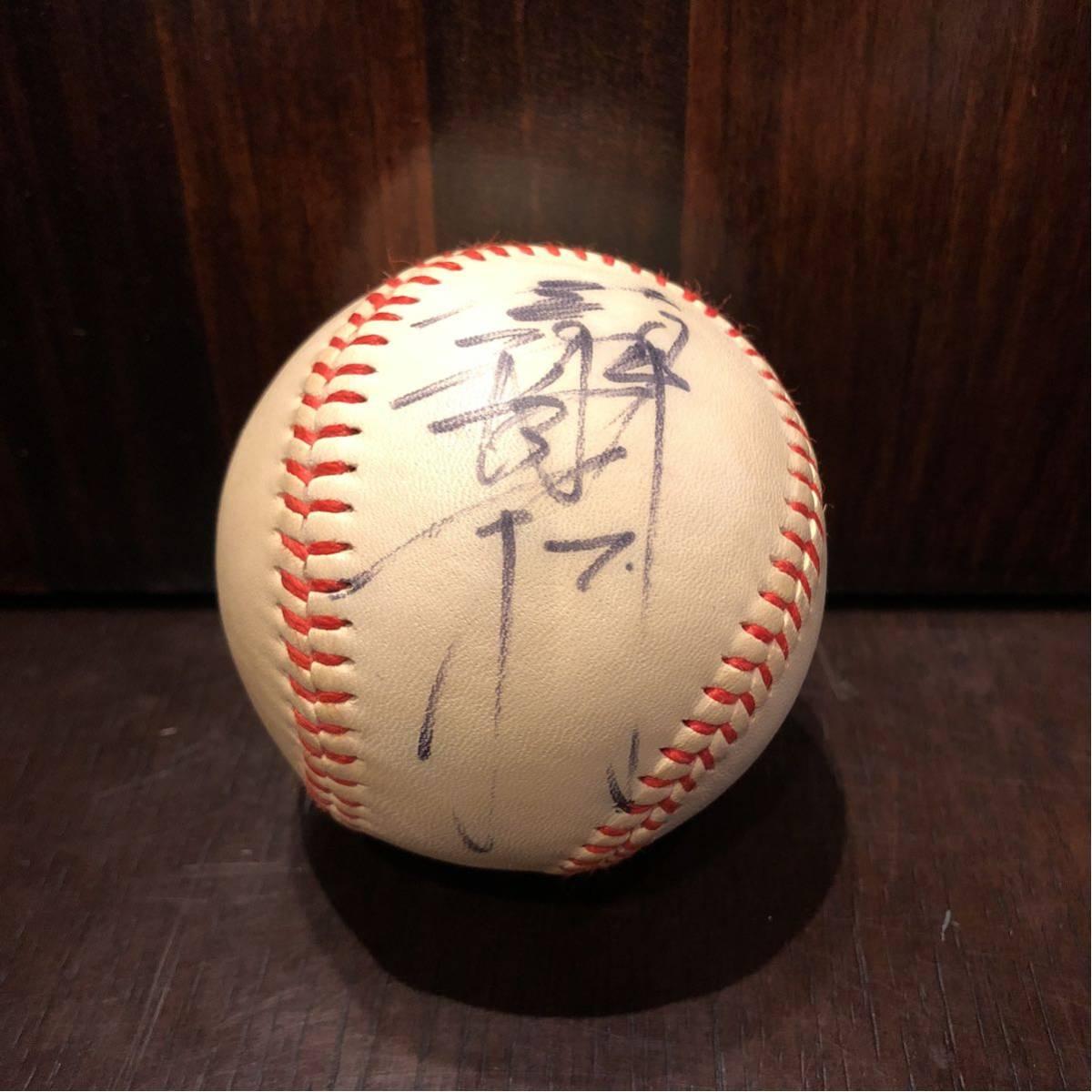 吉村禎章選手 直筆サイン入りボール ジャイアンツ 巨人