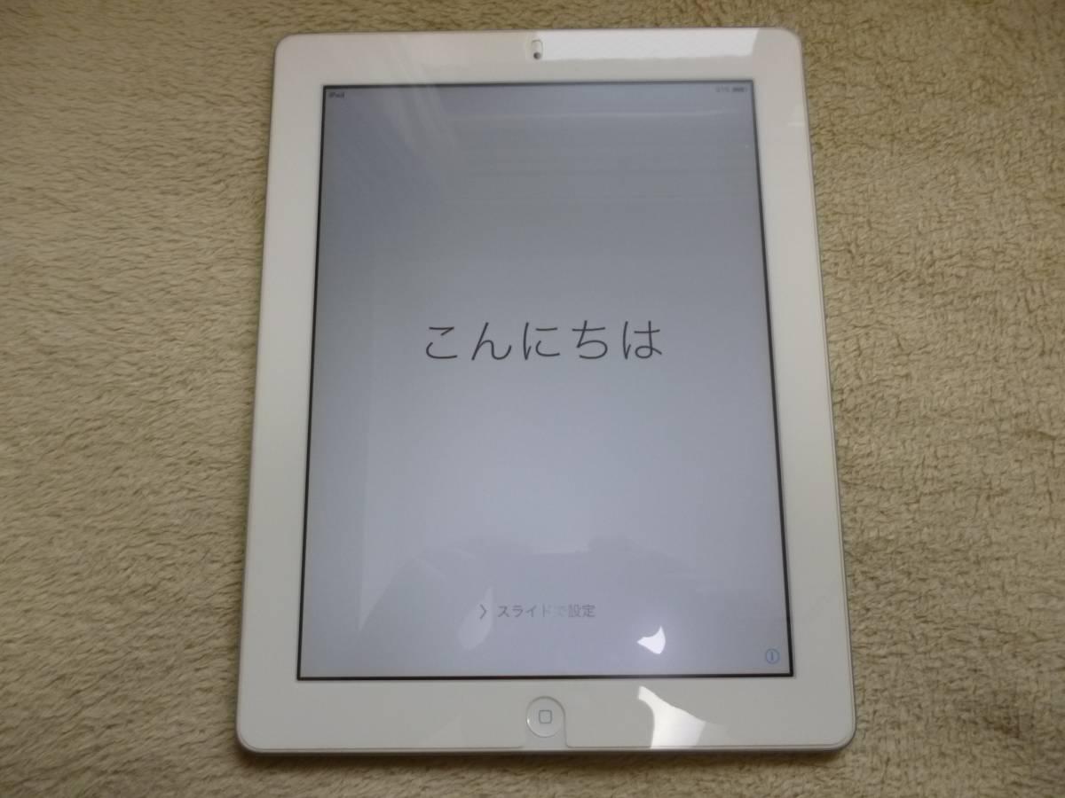 iPad2★Wi-Fi★16GB★White★PC979J/A★訳あり