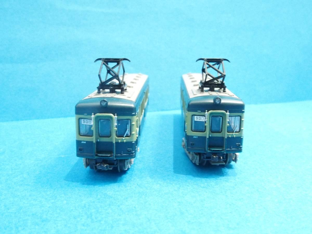 【TOMYTEC】鉄道コレクション第25弾 京成電鉄モハ206+モハ207 2種セット