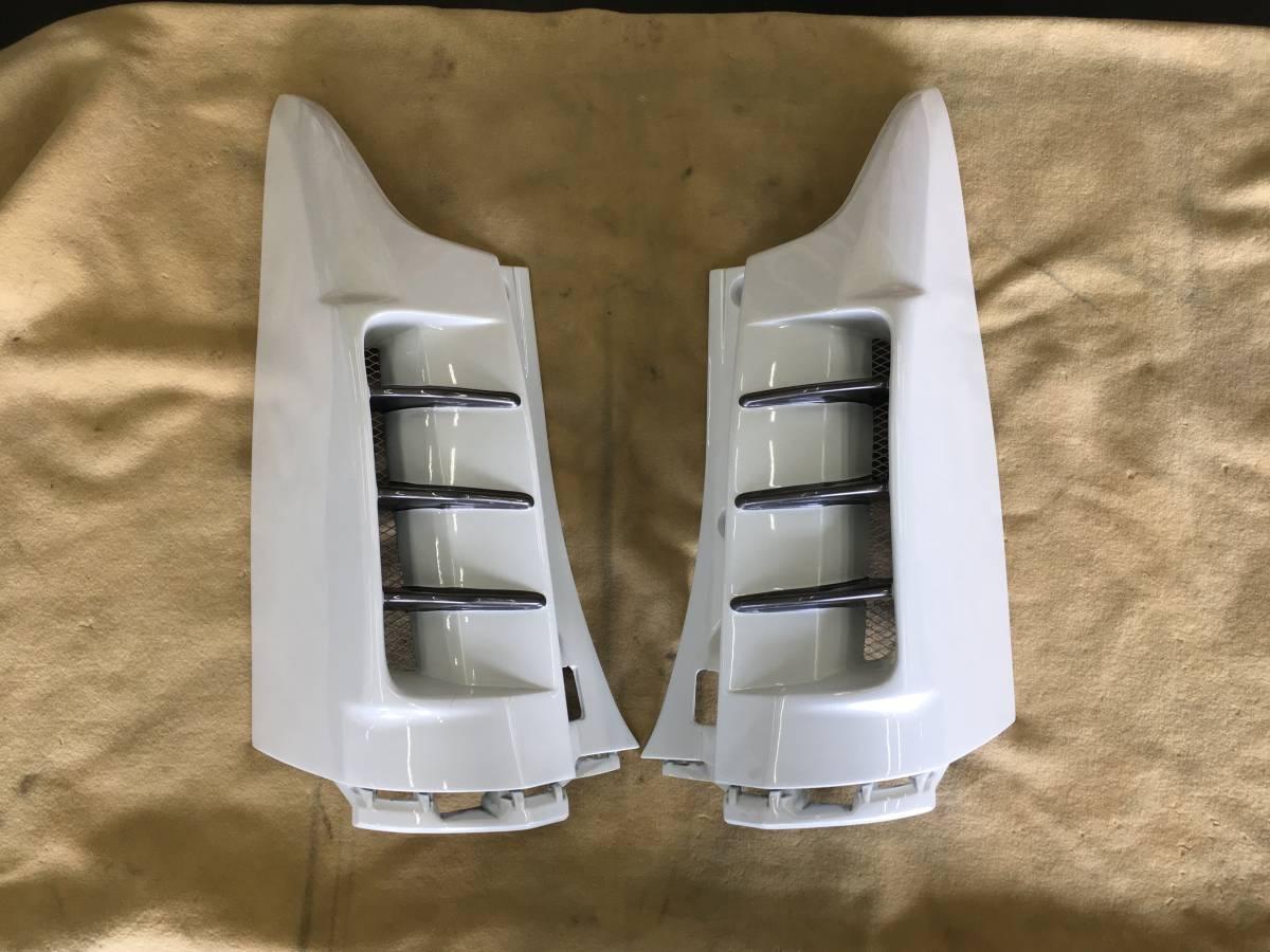 30アルファード ヴェルファイア用シルクブレイズ リアコーナーダクトパネル 塗装済 カラー070ガンメタツートンカラー