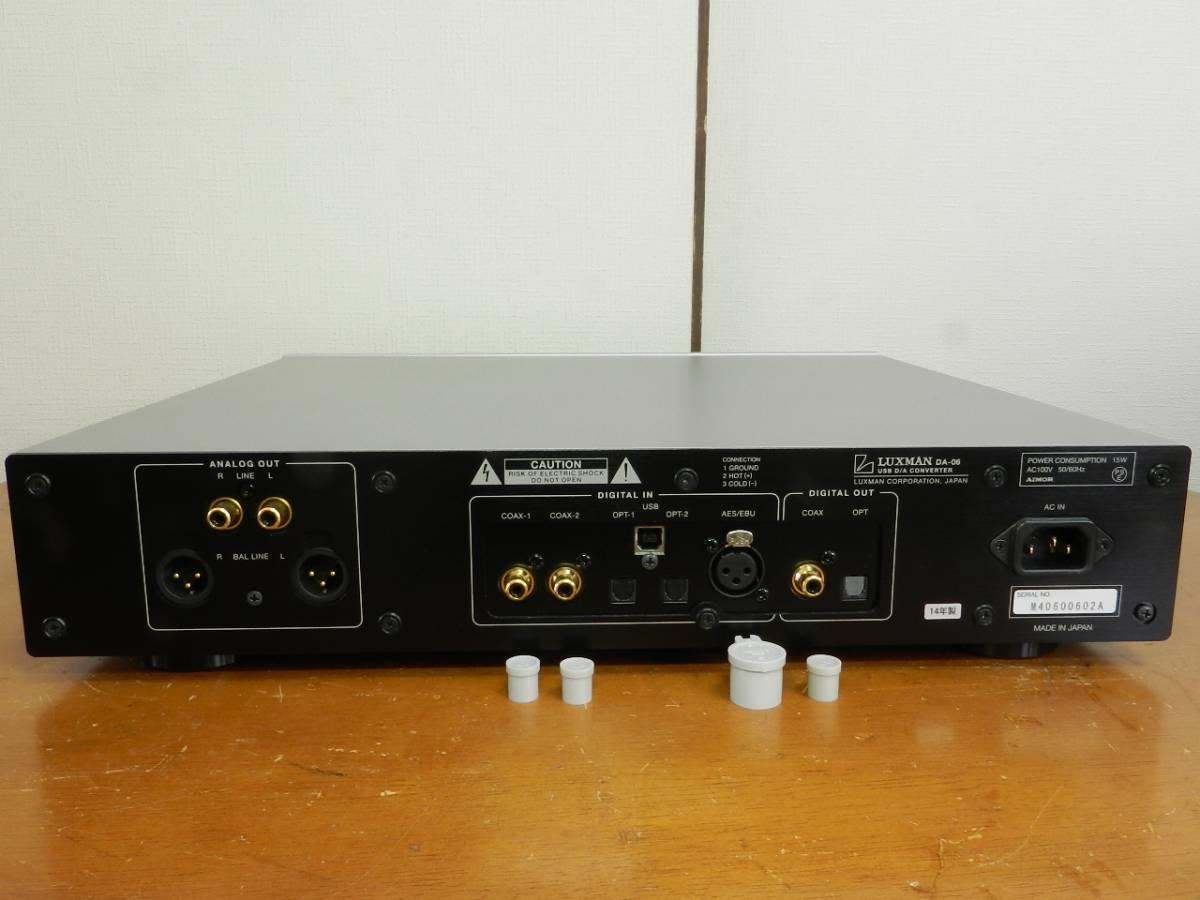 LUXMAN/DA-06 ハイレゾリューションD/Aコンバーター/PCM 384kHz/32bit.DSD 5.64MHz対応/美品//発売価格¥324.000_画像4