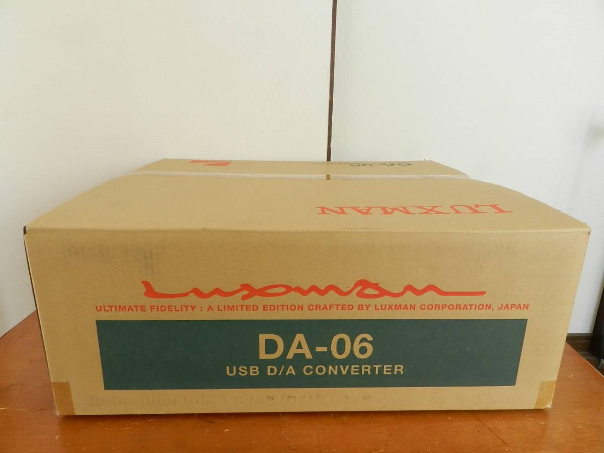 LUXMAN/DA-06 ハイレゾリューションD/Aコンバーター/PCM 384kHz/32bit.DSD 5.64MHz対応/美品//発売価格¥324.000_画像7