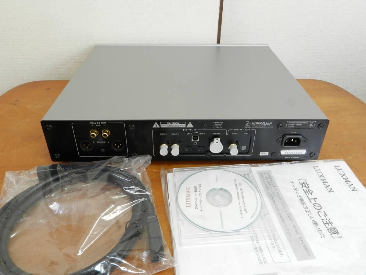 LUXMAN/DA-06 ハイレゾリューションD/Aコンバーター/PCM 384kHz/32bit.DSD 5.64MHz対応/美品//発売価格¥324.000_画像5