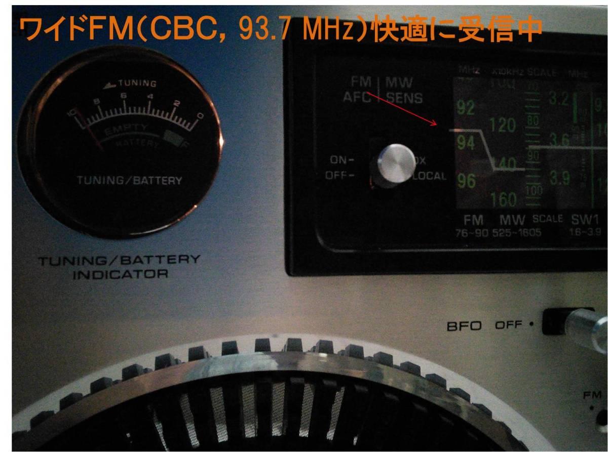 """昭和の名機""""復活""""ナショナル RF-1150 後期型 (Wide FM対応、高感度、レストア品)_画像3"""