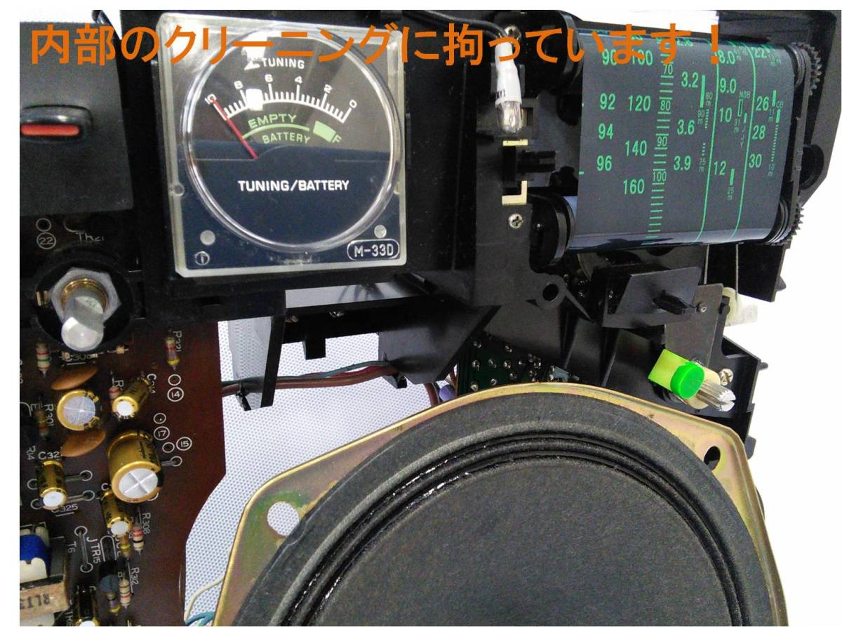 """昭和の名機""""復活""""ナショナル RF-1150 後期型 (Wide FM対応、高感度、レストア品)_画像8"""