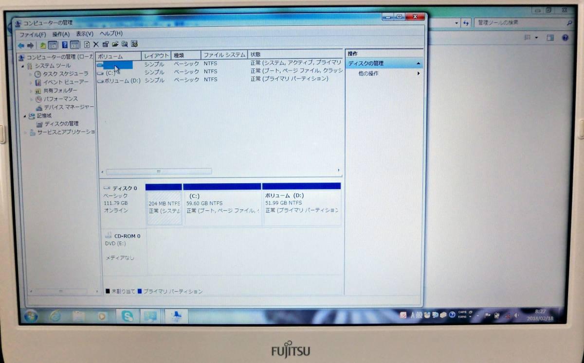 動作品ですがジャンクで FMV-BIBLO NF/E30_画像6