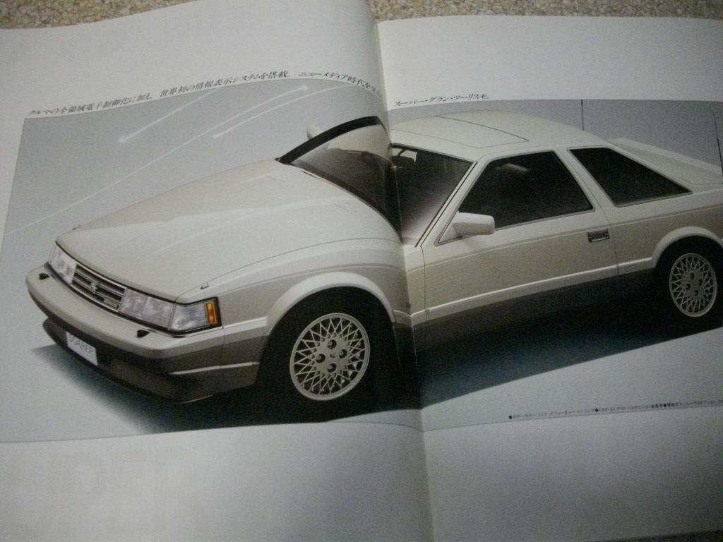 トヨタ ソアラ  カタログ  初代 Z10系 後期 1985年 1月 昭和 60年 33年前 送料164円_画像2