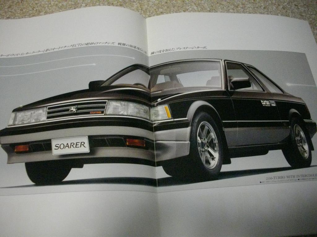トヨタ ソアラ  カタログ  初代 Z10系 後期 1985年 1月 昭和 60年 33年前 送料164円_画像3