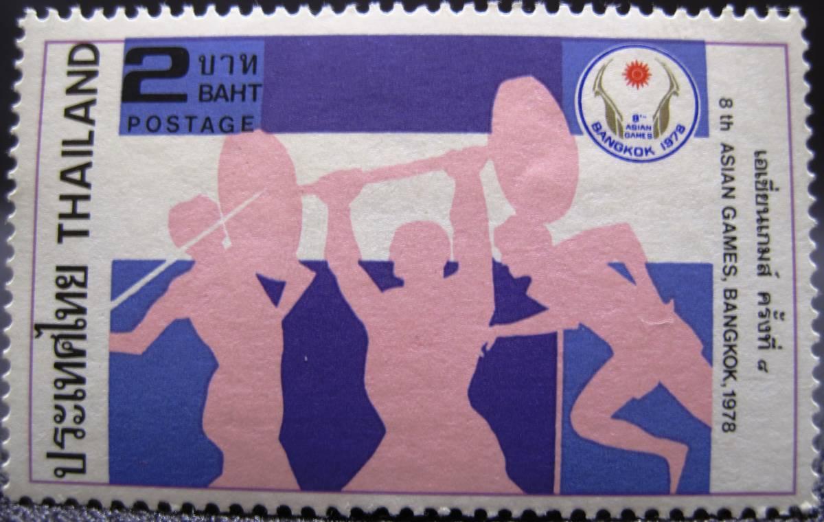 使用済み外国切手/THAILAND(タ...
