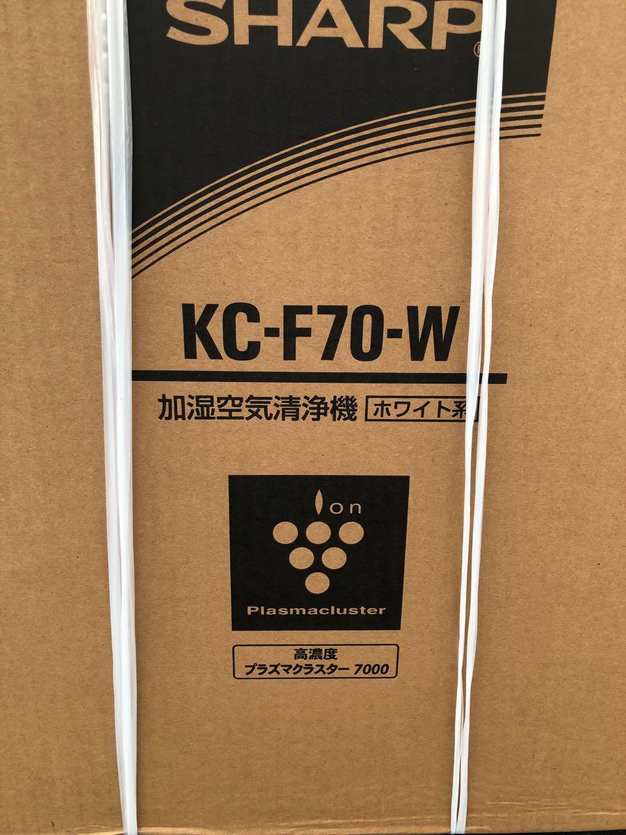 【新品】SHARP プラズマクラスター KC-F70 空気清浄機_画像4
