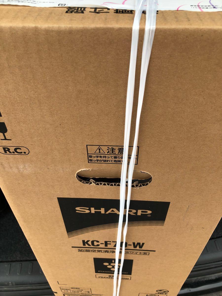 【新品】SHARP プラズマクラスター KC-F70 空気清浄機_画像5