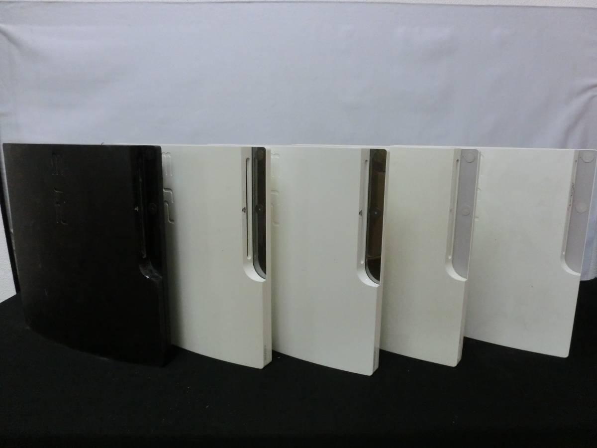 【ジャンク】PS3 本体 計5台セット その1