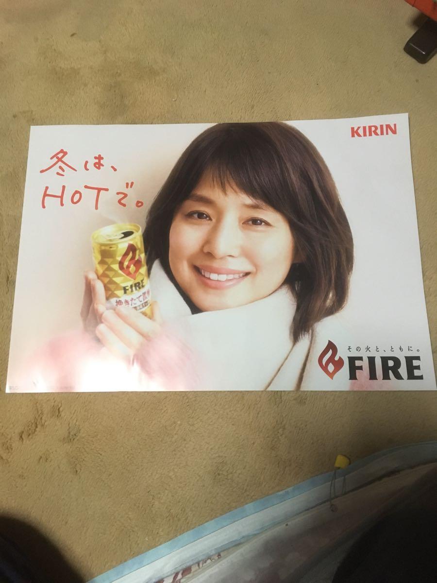 石田ゆり子×KIRIN NEW FIRE 販促用 ポスター 新品同様