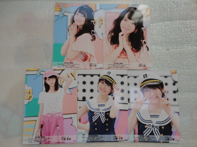 AKB48【法定速度と優越感 フレッシュオールスターズコンサート まとめ 生写真 5枚セット ドラフト2期生】