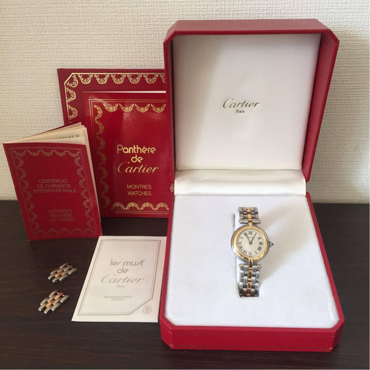 カルティエ Cartier ♪パンテール ♪ヴァンドーム SM ♪1ロウ ♪レディース 腕時計 ♪クォーツ