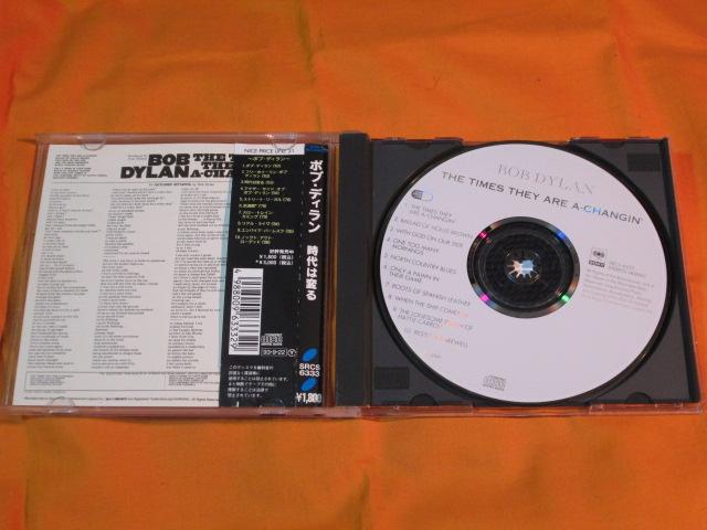 ♪♪♪ ボブ・ディラン Bob Dylan 『 The Times They Are A-Changin' 』 国内盤 ♪♪♪_画像3