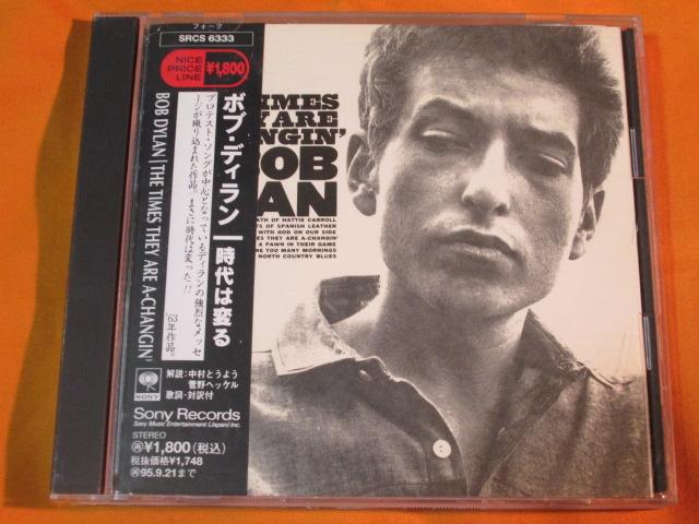 ♪♪♪ ボブ・ディラン Bob Dylan 『 The Times They Are A-Changin' 』 国内盤 ♪♪♪_画像1