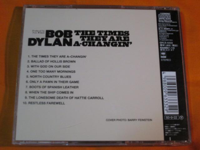 ♪♪♪ ボブ・ディラン Bob Dylan 『 The Times They Are A-Changin' 』 国内盤 ♪♪♪_画像2