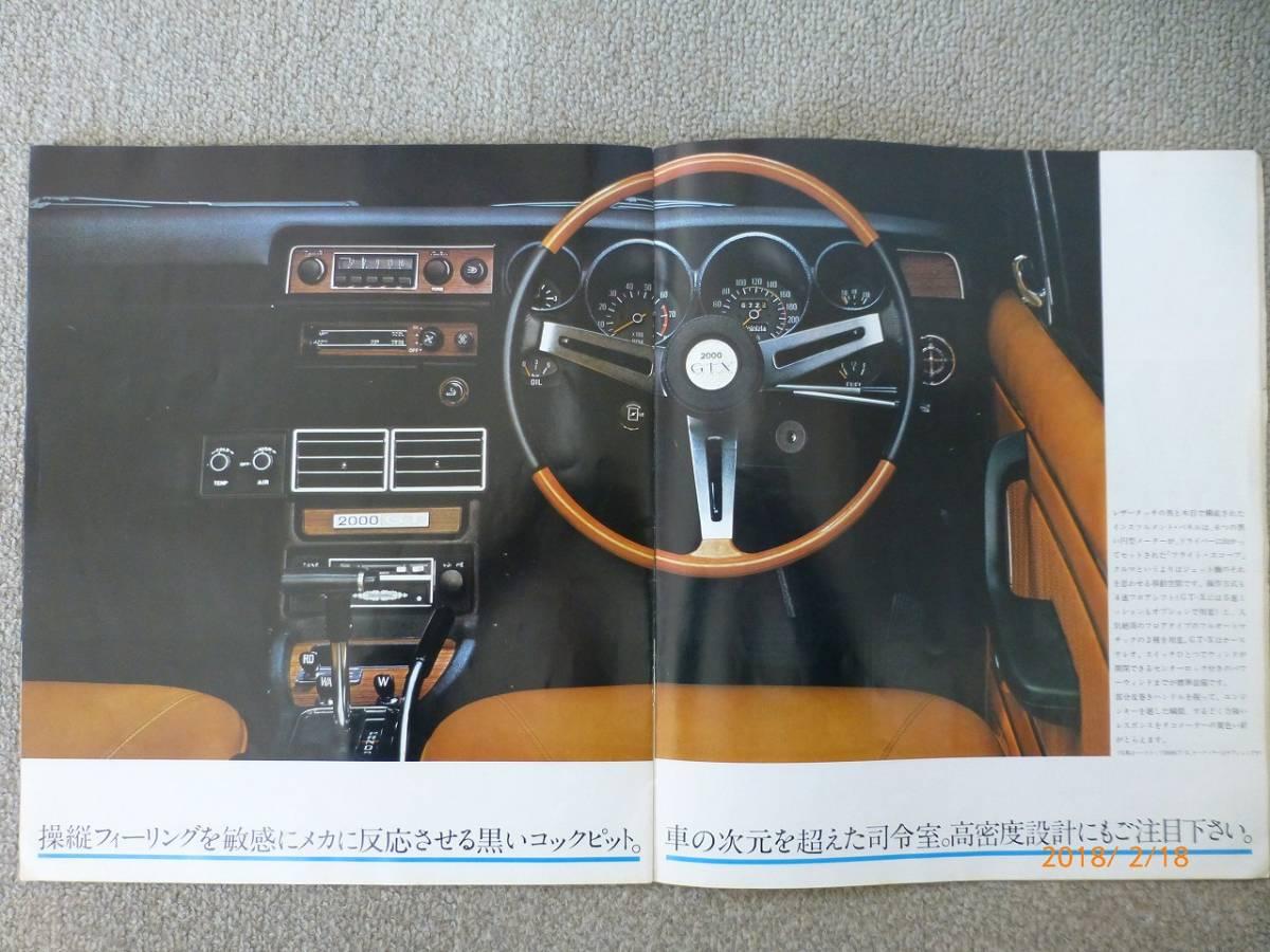 【ハコスカ GT-Rも掲載】 NISSAN SKYLINE 2000GT カタログ_画像9