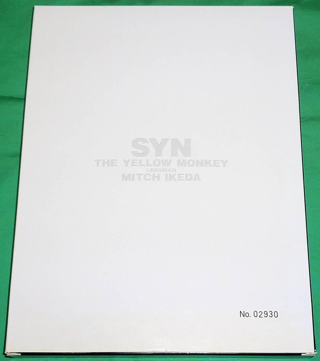 イエローモンキー写真集「SYN」2冊組◆シリアルナンバー入