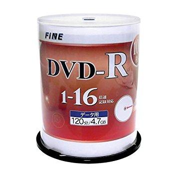 ■ 長期在庫未使用品 FINEDVD-R 1-16倍速対応 データ用 120分 4.7GB 100枚パック ホワイトプリンタブル スピンドル 5枚付き!