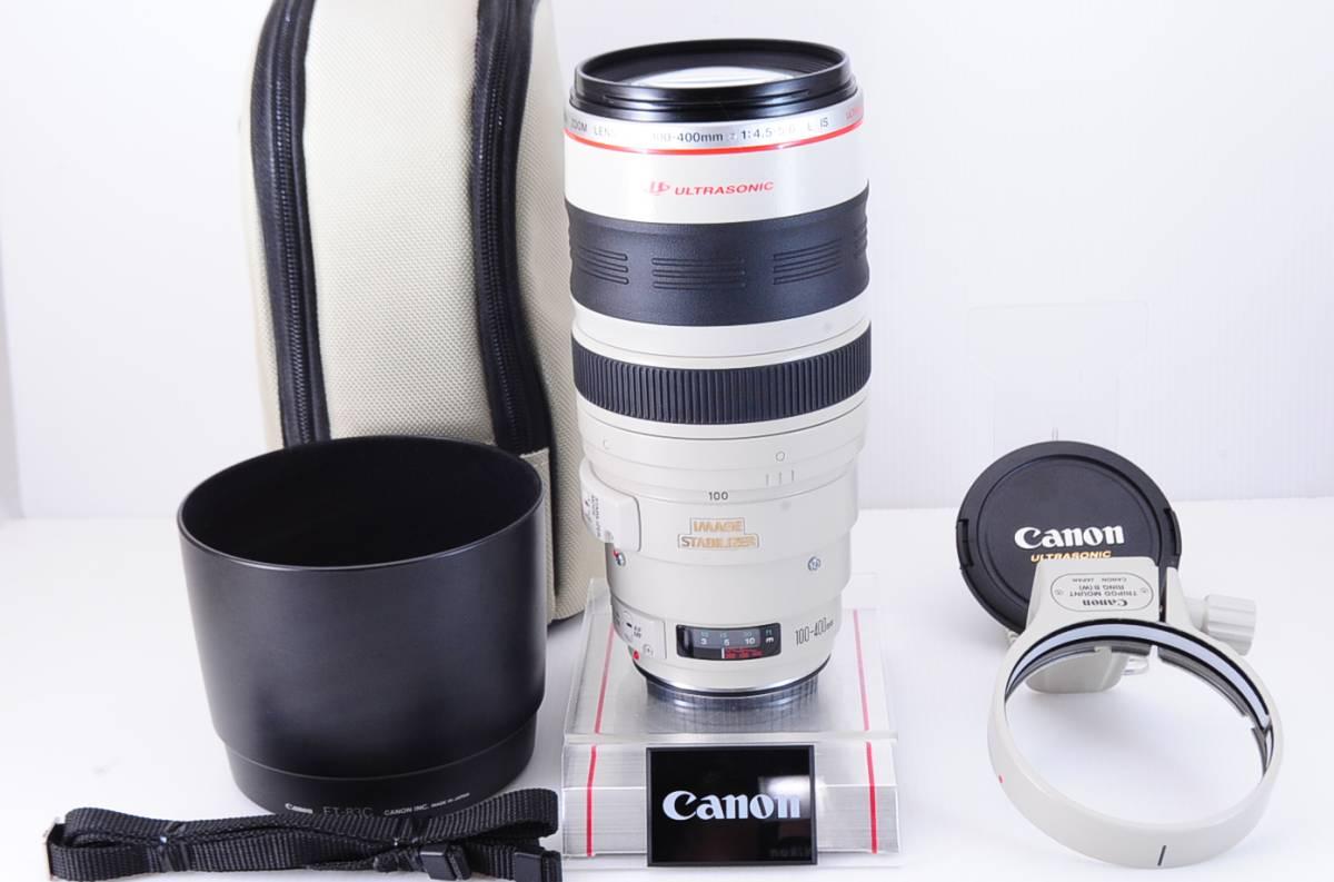 ★新品級・白レンズの定番★Canon キヤノン EF 100-400mm F 4.5-5.6 L IS USM 目立つキズなくとても綺麗です!!