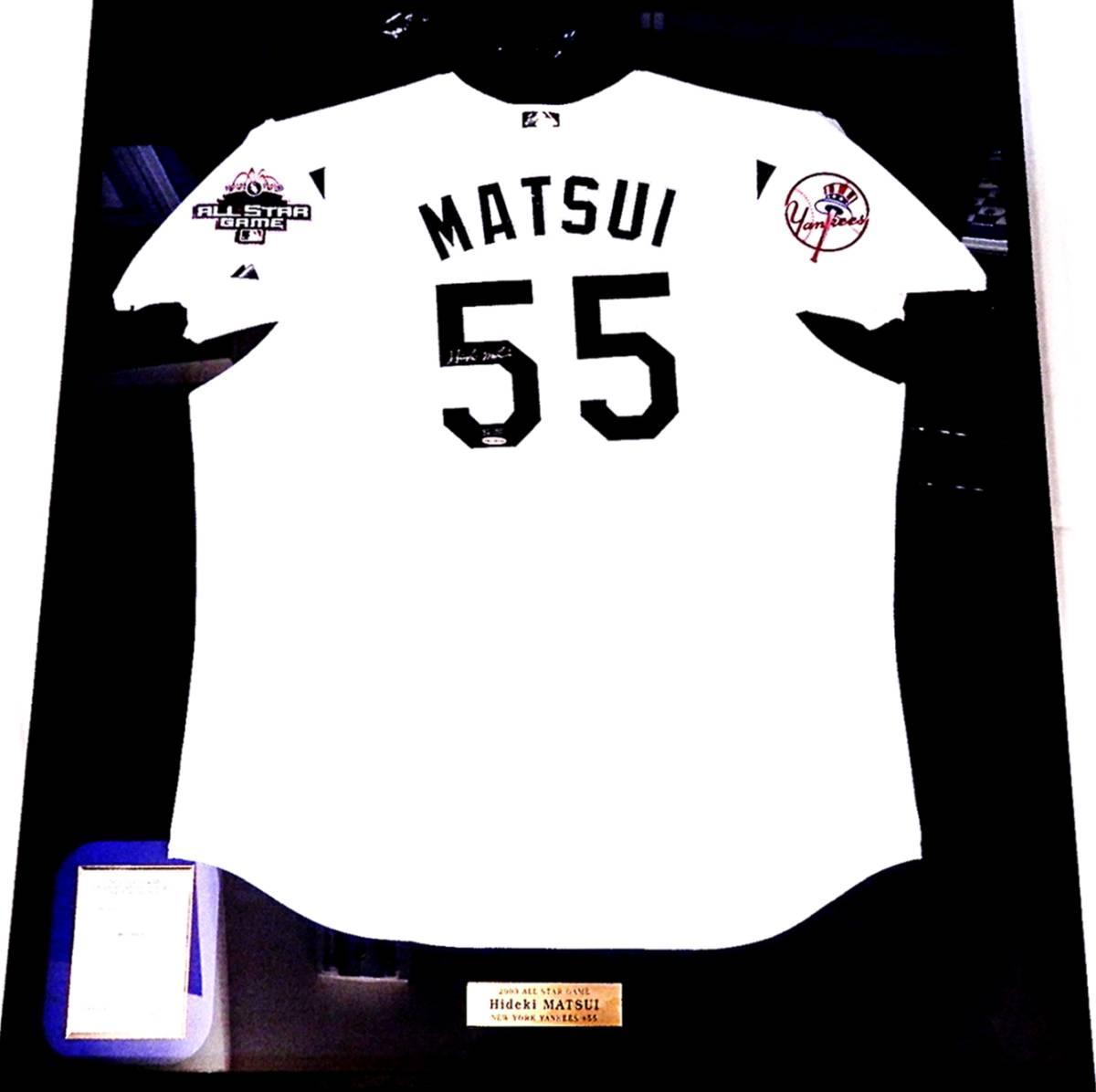 MLB オールスター 松井秀喜選手 直筆サインユニフォーム 155限定 UDA