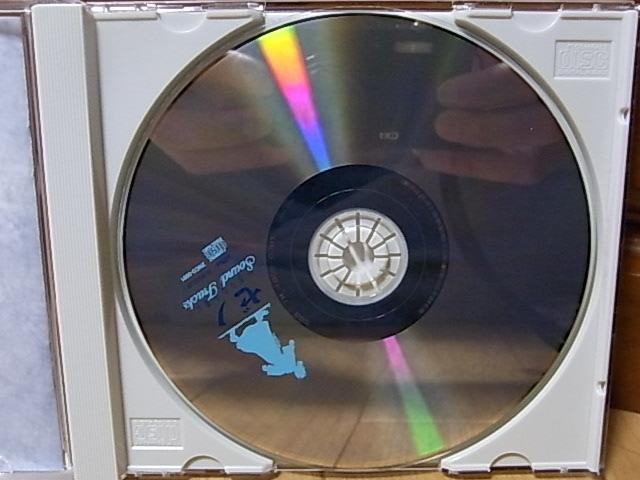 [BB163]ゼノ かぎりなき愛に サウンドトラックス[サントラ/ゼノのテーマ/哀しみのロザリオ/希望へのレクイエム/最後の言葉/平和への誓い]_画像3