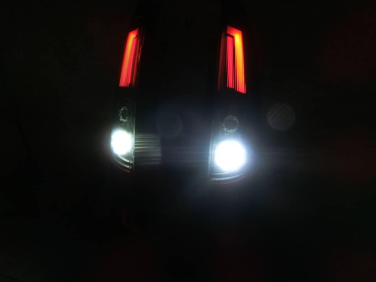 Z20系 ラリーアート コルト COLT 後期 フル LED テール 独創的アクリル発光!_画像6