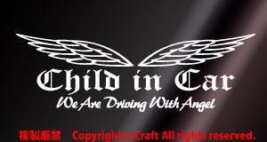 Child in Car/We Are Driving With Angel ステッカー(oec/白)チャイルドインカー天使のはね..._画像1