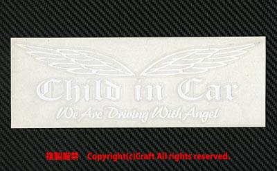 Child in Car/We Are Driving With Angel ステッカー(oec/白)チャイルドインカー天使のはね..._画像2