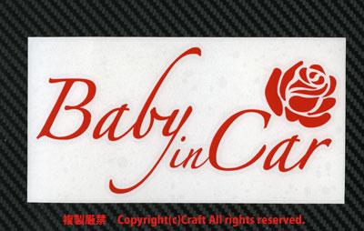 Baby in Car+Rose/ステッカー(赤・バラ・薔薇/ベビーインカー)_画像2