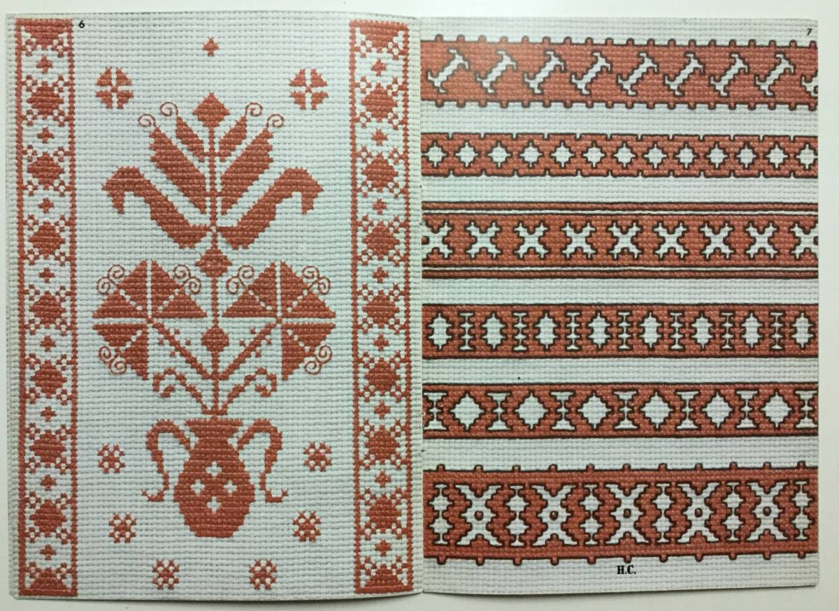 ■ARTBOOK_OUTLET■ E2-031 ★ レア 刺繍 スイス HEER & CO アルバムHC No23 クロスステッチ Point de Croix 素晴らしいデザイン集_画像7