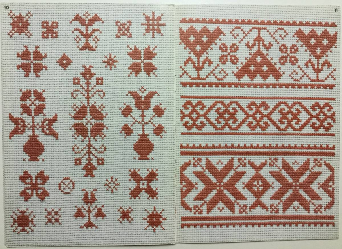 ■ARTBOOK_OUTLET■ E2-031 ★ レア 刺繍 スイス HEER & CO アルバムHC No23 クロスステッチ Point de Croix 素晴らしいデザイン集_画像3