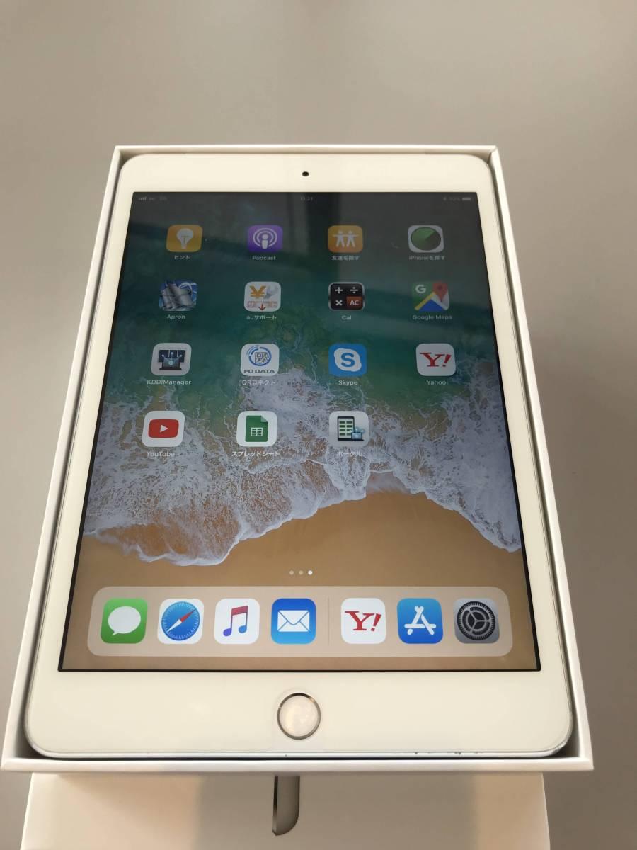 iPad mini3Wi-Fi+Cellular 16GB シルバー 、中古品