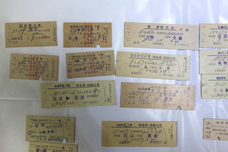 BR82◆古い乗車券たくさんまとめて◆広島 切符 寝台列車 特急 私鉄 国鉄 昭和レトロ_画像2