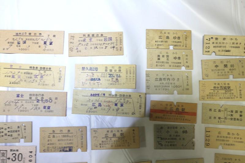 BR82◆古い乗車券たくさんまとめて◆広島 切符 寝台列車 特急 私鉄 国鉄 昭和レトロ_画像4