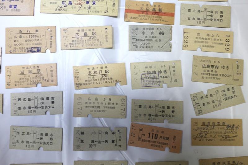 BR82◆古い乗車券たくさんまとめて◆広島 切符 寝台列車 特急 私鉄 国鉄 昭和レトロ_画像9