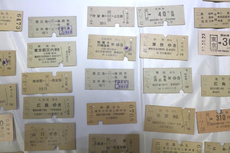 BR82◆古い乗車券たくさんまとめて◆広島 切符 寝台列車 特急 私鉄 国鉄 昭和レトロ_画像7