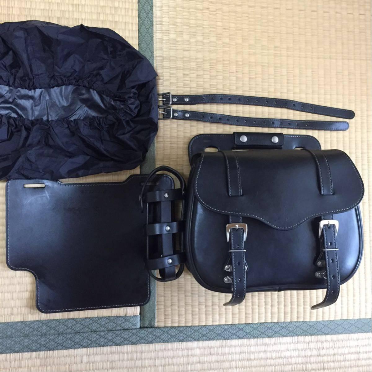 【美品】デグナー本革7.5Lサイドバック(レインカバー付)