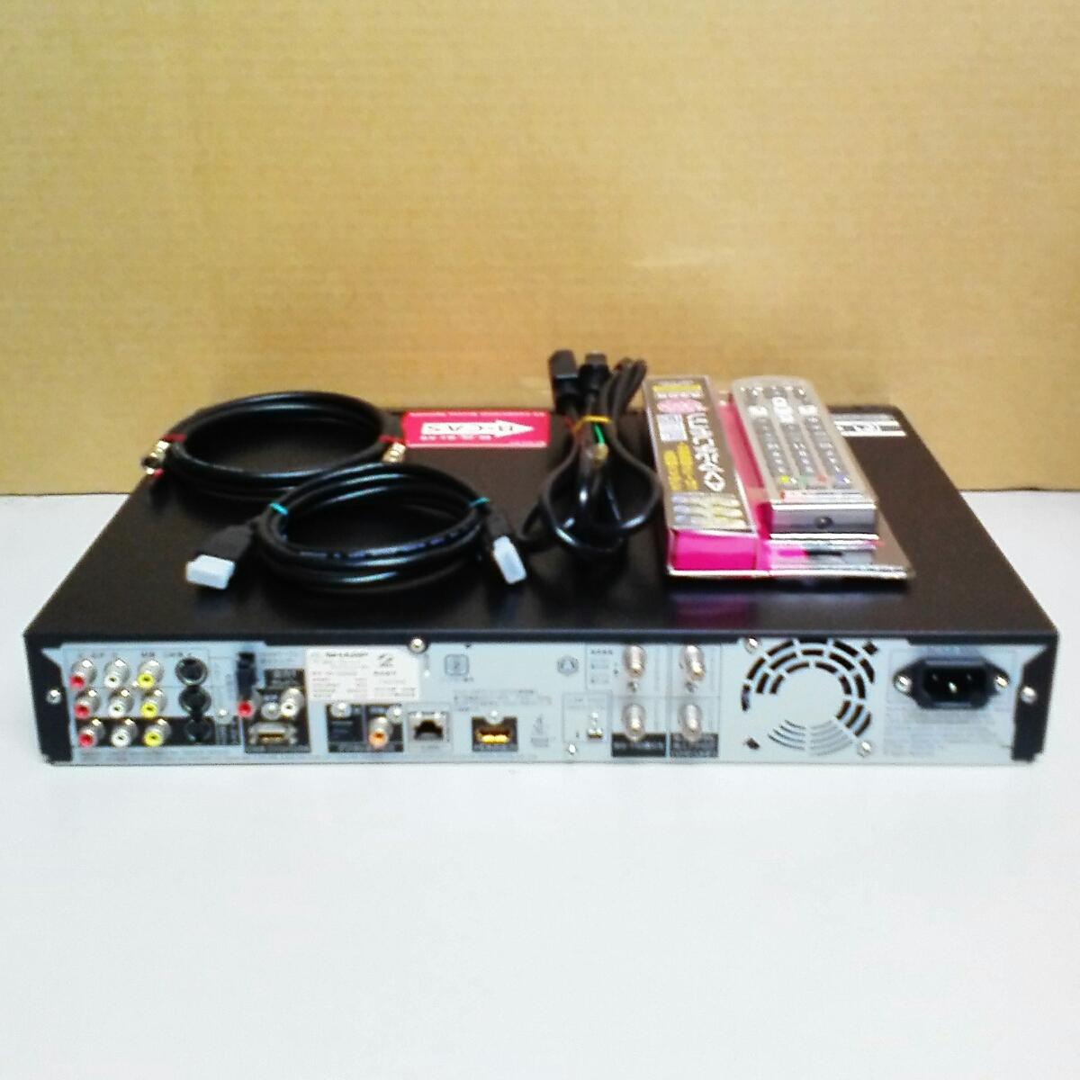 すぐに使えるセット!SHARP ブルーレイレコーダー AQUOS BD-HDW55 [W録画/500GB]._画像3