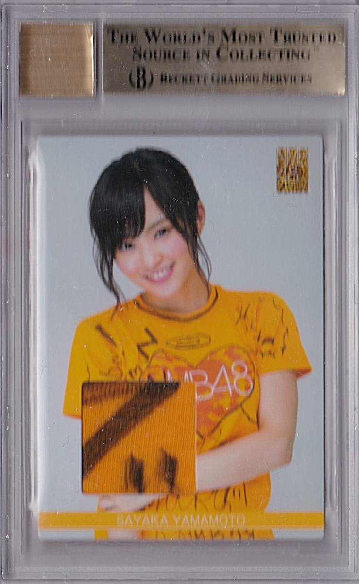 山本彩 サイン Tシャツ 2014 ENSKY AKB48 NMB48 BGS9.5 AUTO9