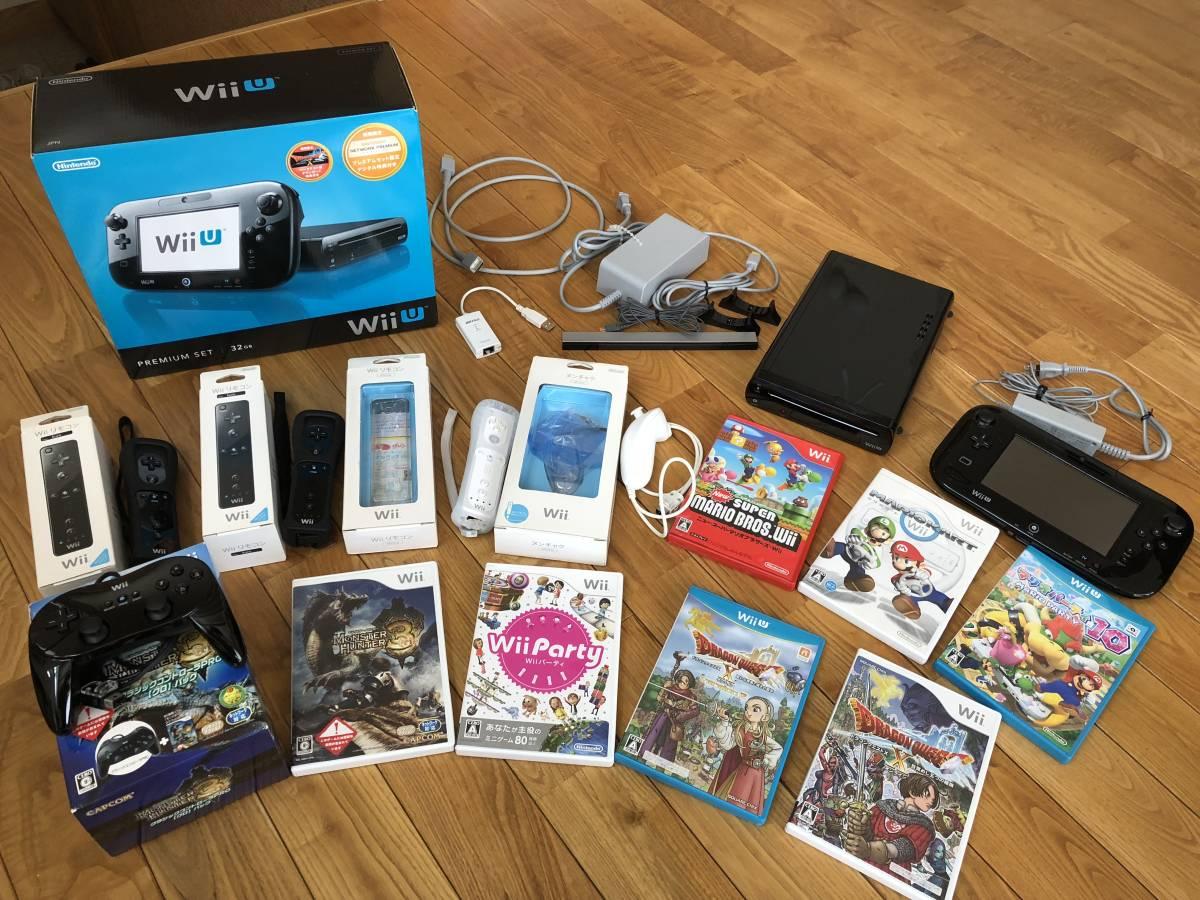 【中古美品】Wii Uプレミアムセット★32GB★付属品すべてあります★Wii Fit★ソフトたくさん★
