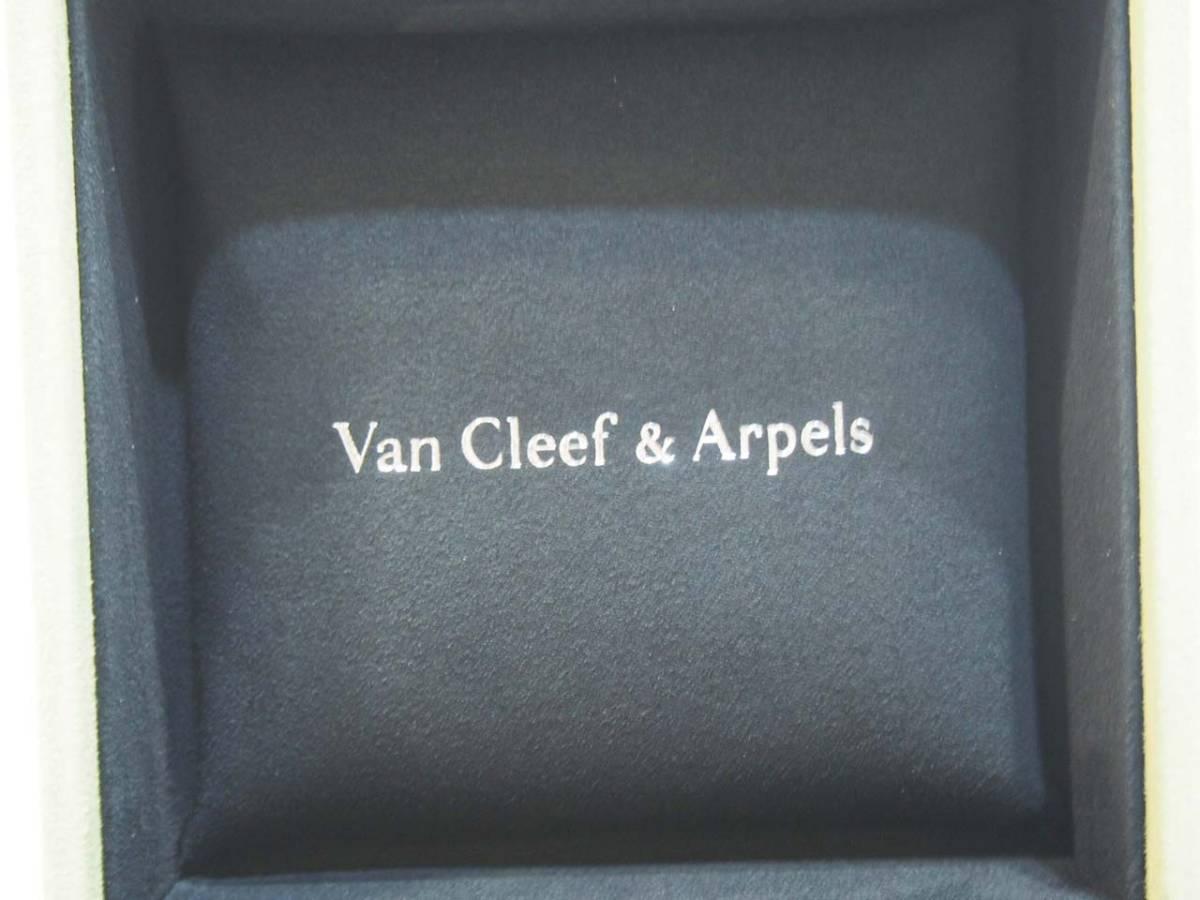 0301-20★VanCleef&Arpels / ヴァンクリーフ&アーペル 腕時計ケース ウォッチケース 空箱 箱入り ①_画像6