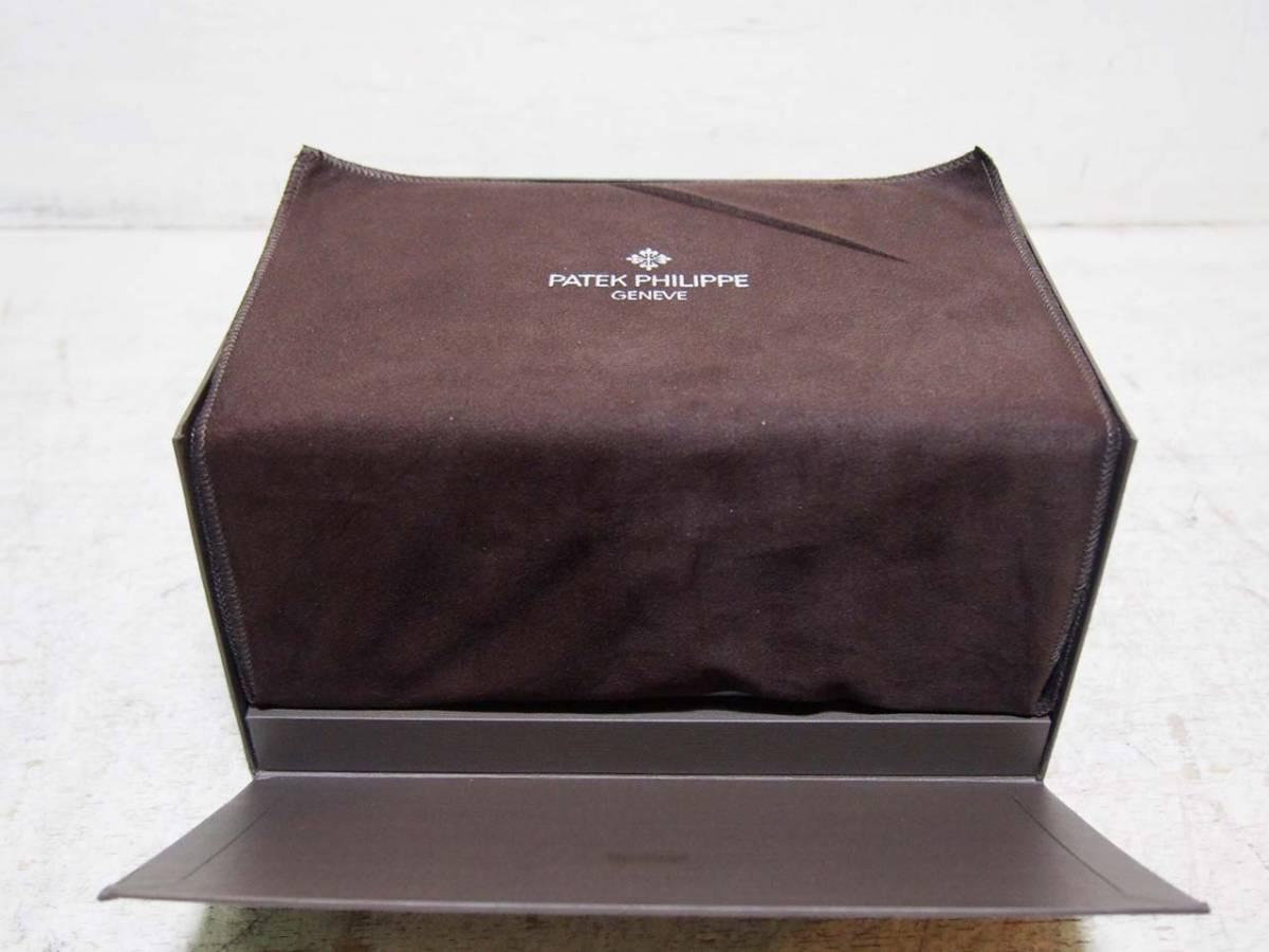 0304-08★良品 PATEK PHILIPPE GENEVE / パテックフィリップ 腕時計ケース ウォッチケース 空箱 箱入り_画像2