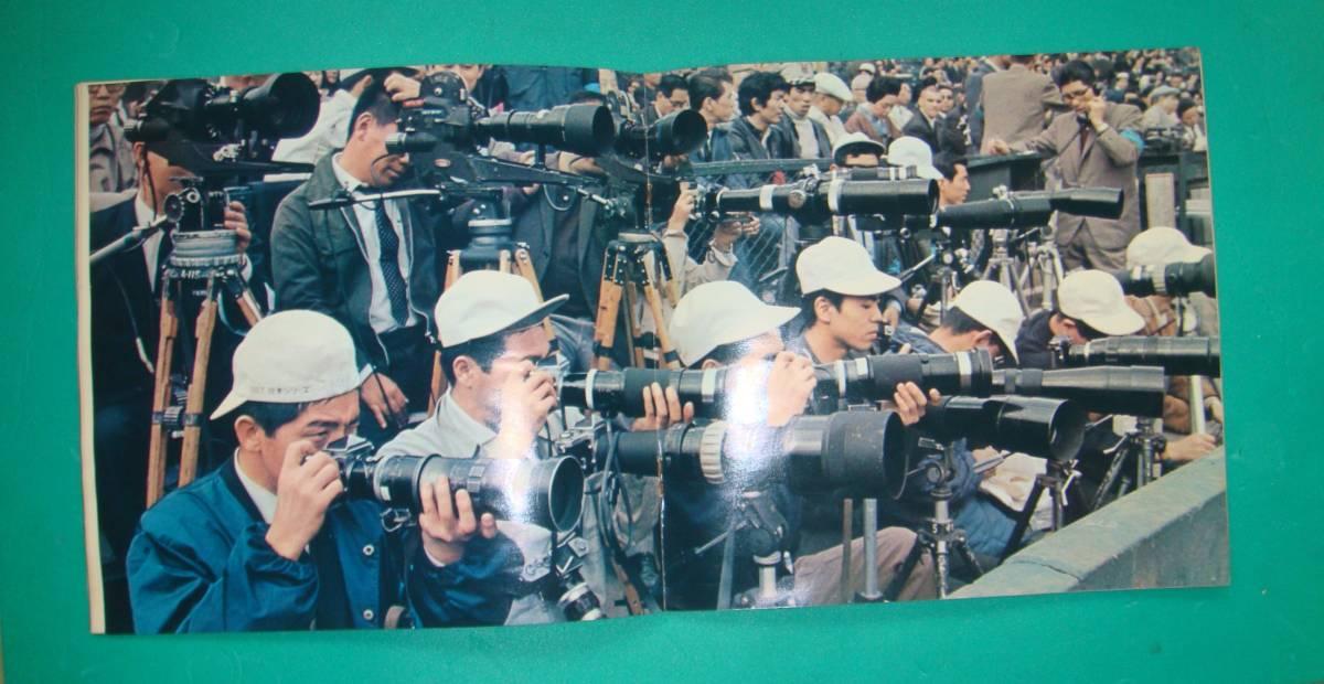 ■ 当時物 NIKON F カメラ・ニッコールレンズ カタログ (レア)_画像6